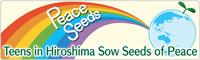 ピース・シーズ ヒロシマの10代がまく種