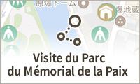 Visite du Parc du Mémorial de la Paix
